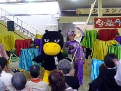 20101030tenmayaurano3.JPG