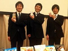 tkysetsukai2010no10.jpg