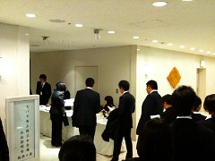 tkysetsukai2010no3.jpg