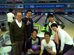 bowling201004no3.jpg