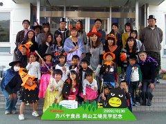 halloween2009no10.JPG