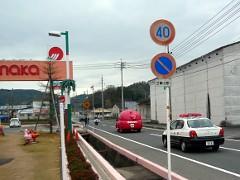 koutsuanzen201004no2.JPG