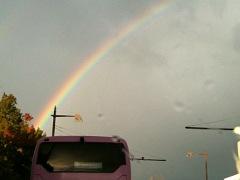 rainbow091102blog.jpg
