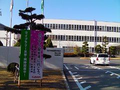 sakurakanban20090325.JPG