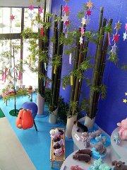 tanabata2009no2.JPG
