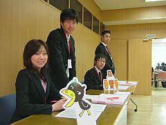 2008大阪説明会no3.jpg