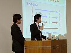 2008大阪説明会no4.jpg