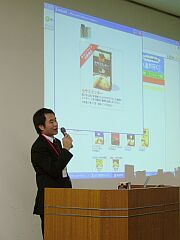 2008大阪説明会no5.jpg
