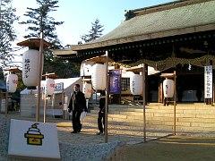 20090101kibitsu.JPG