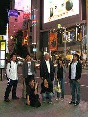 altamae200810.JPG
