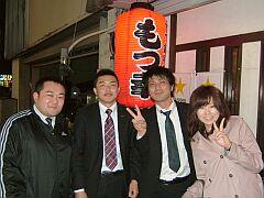 fuku1zi2008no4.jpg