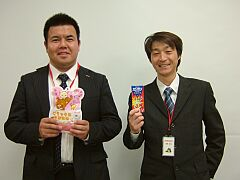 fukusetu2008no3.jpg