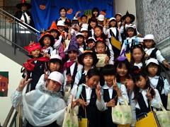 harofan201010no1.JPG