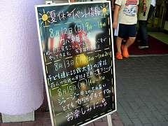 hiruzen200708n3.jpg