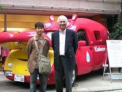 kabafair20081026no5.JPG
