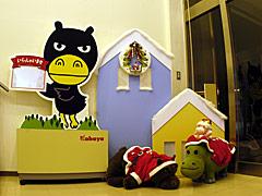 kabayaxmas2008no3.jpg