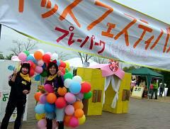 kids200803no1.JPG