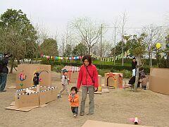 kids200803no4.JPG