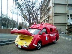kochiuni20090107no2.jpg