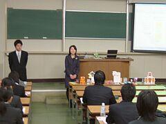 kyudai200802.jpg