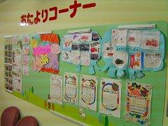 library200903no2.JPG