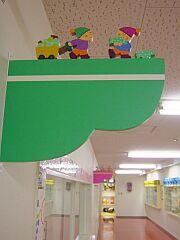 librarywall200709#2.jpg