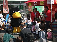 maruetsu200810no1.jpg