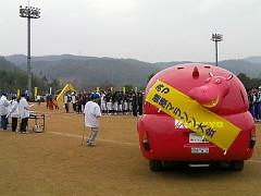 mitumsn200812no1.JPG
