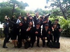 naiteisiki201010no1.JPG