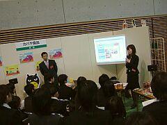 nikkei200801no3.jpg