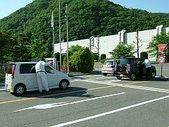 niwa200805no1.jpg
