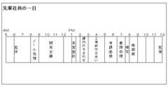 okamoto_1nichi.jpg