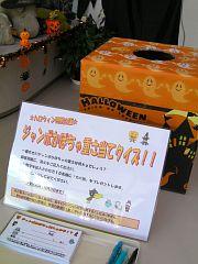 omosaate200809no1.JPG