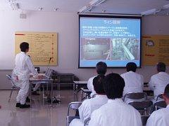 syosyu20081203no1.JPG