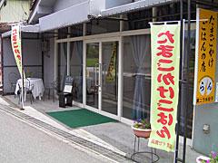 tamago200807no3.jpg