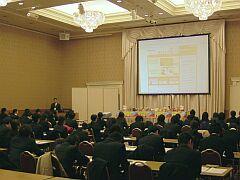 tokyosetu2008no1.jpg