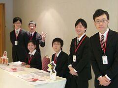 tokyosetu2008no4.jpg