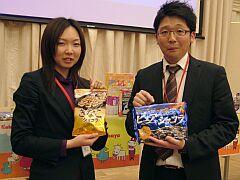 tokyosetu2008no5.jpg