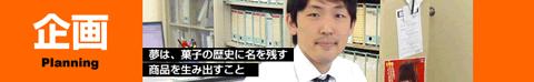topkikaku480.jpg
