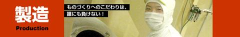 topseizou480.jpg