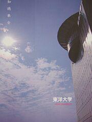 toyodai2008.jpg