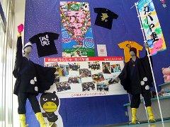 urazyakazari200908no2.JPG