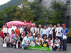 yentaiuniv200807no2.jpg