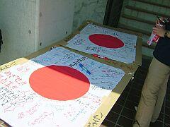 yunogo0704n2.JPG