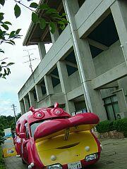 yunogo20070715n0.jpg